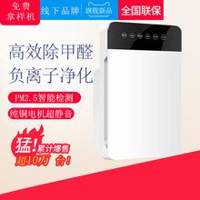 空气净化器 家用礼品负离子?#26412;?#20928;化器除烟尘PM2.5雾霾