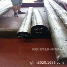 供应高耐磨冷作D2模具钢薄厚板 D2圆钢 D2正品提供质保书
