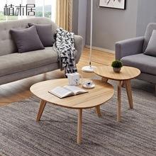 北欧创意茶几简约现代实木小茶几圆形咖啡桌无门客厅油漆工艺环保