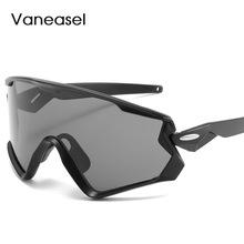 自行车摩托车眼镜外贸户外运动骑行太阳镜登山越野眼镜防风眼镜