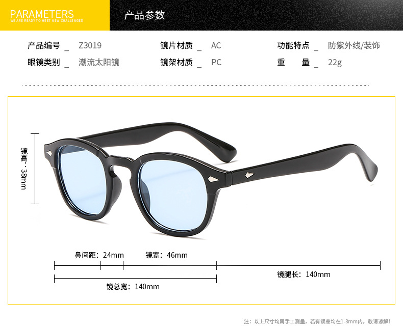 Starshaped retro rice nail round frame sunglasses trend street shooting sunglasses wholesale nihaojewelry NHBA224775