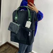 2019新款包包雙肩包女日單ins超火帆布背包男書包手提包一件代發