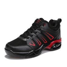 2018新款加絨氣墊運動男鞋子 青少年校園運動跑鞋 冬季保暖親子鞋
