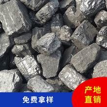 陜西省榆林市神木縣四九塊煤 生活取暖煙煤 民用取暖燃燒用煤批發