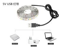 LED燈帶5V USB白光5050貼片服裝防水家用接口長條模型暖黃 白DIY