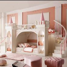 多功能儿童?#30340;?#20648;物床上下公主双层床板式高低子母床厂家批发