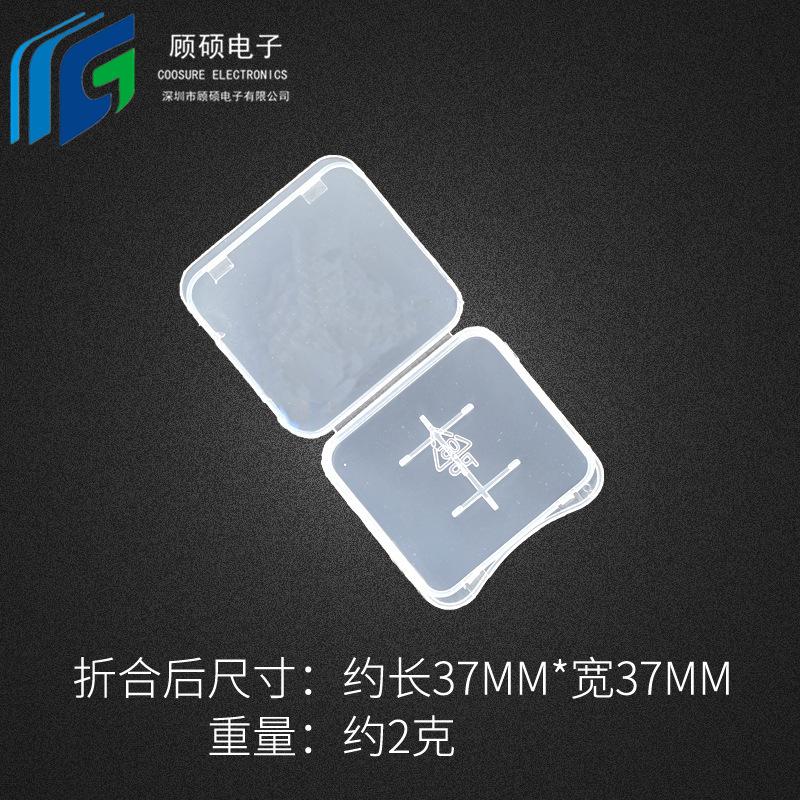 TF存储卡单卡双卡塑料小白盒 sd卡单卡双卡收纳盒 中性TF卡套