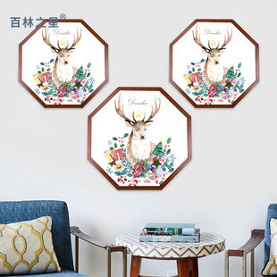 Solid wood octagonal frame, octagonal decorative painting frame, modern living room decorative picture frame, corridor picture frame factory direct sales