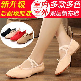 Ladies Jazz Dance Shoes Adult Exercise Shoes Low Cut Indoor and Outdoor Dance Shoes Soft Sole Teacher Shoes Body Shoes Female Ballet