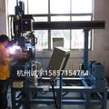 供应诚宇管法兰管弯头自动焊机不锈钢管道直环缝一体焊接机工厂价