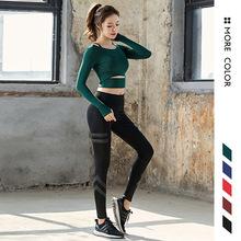 淘货源爆款运动服套装女 运动健身紧身裤长袖T恤瑜伽服两件套