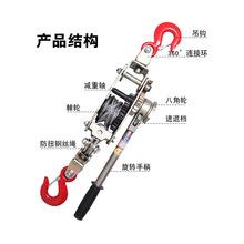 正品信得利多功能紧线器钢?#21487;?#25289;紧器牵引器卡线器双钩紧线器