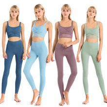 网红款瑜伽套装网纱聚拢防震运动文胸提臀弹力修身瑜伽长裤两件套