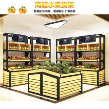 定制水果货架展示架生鲜超市水果店靠墙三层货柜钢木双面展示柜