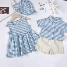 夏季韩版儿童格子兄妹装姐弟装洋气童装两件套女童连衣裙男童套装