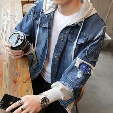 牛仔外套男士春秋韩版潮流修身帅气休闲运动牛仔衣夹克青年男式