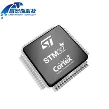 STM32F767IIK6 批發ST單片機 32位電機控制器CPU 封裝UFBGA176