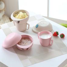 竹遇儿童碗盘碟套装家用欧式 竹纤维杯子三件套 满足宝宝日常用餐
