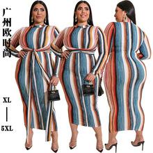 19541跨境厂家彩色条纹紧身绑带两种系法长款冬季 大码女装连衣裙