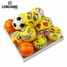 工廠直銷 6.3CM7.6CM10CM壓力球海綿球握力球PU球表情球回彈球