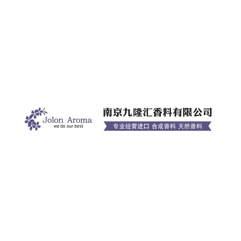 供高含量苯乙醇 含量98 CAS:60-12-8,长期供应
