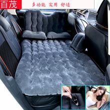 工厂直销多功能车载充气床 80*135CM车用护头档旅行床 汽车充气床