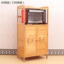 楠竹新款搁板多层田园微波炉柜实木储加宽书柜印花电器柜置物架