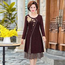 【祥】春秋季新款長袖連衣裙 中老年女裝刺繡媽媽裝針織裙子高貴
