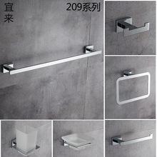 跨境浴室卫浴五金挂件套装不锈钢六件套 卫生间毛巾架置物架批发