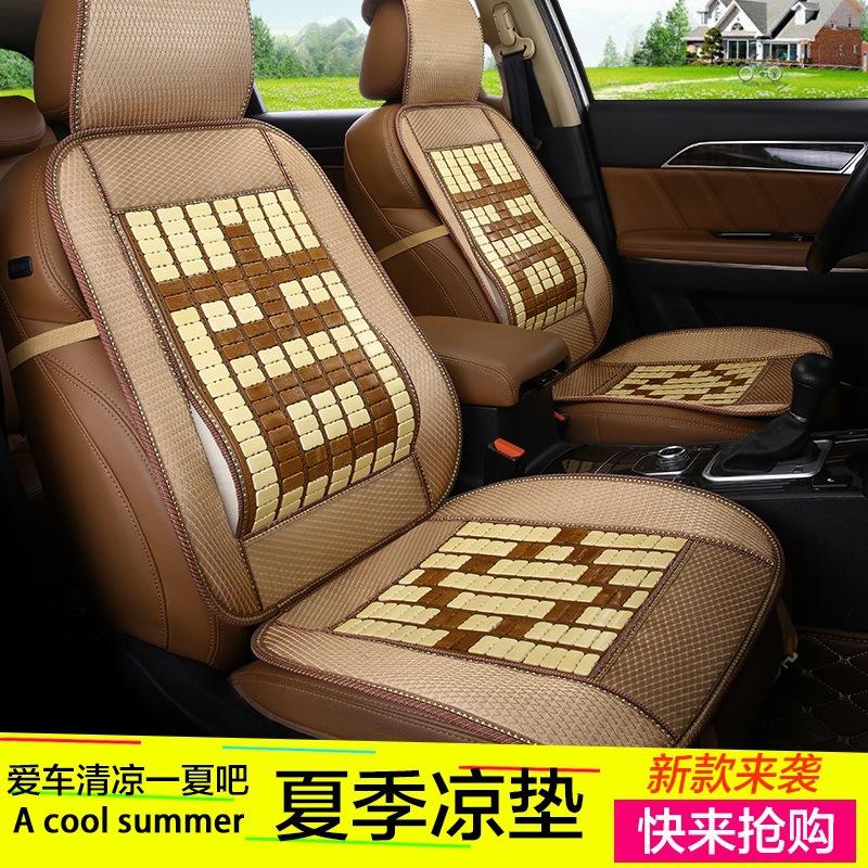夏天季竹片专用七座套面包车席垫宝骏730长安欧尚A800X70A凉坐垫