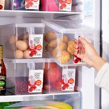 食物收纳盒食品收纳保鲜盒冰箱杂粮水果蔬菜储物盒