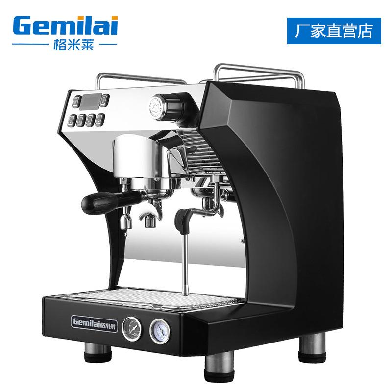 格米莱3121A半自动商用咖啡机意式蒸汽泵压式咖啡机咖啡厅网咖用