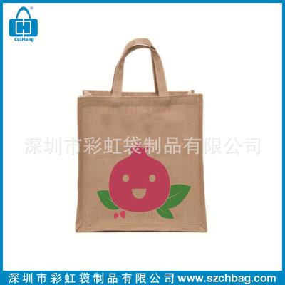 厂家直销丝印麻棉布广告袋定做麻布环保袋天然黄麻布购物袋