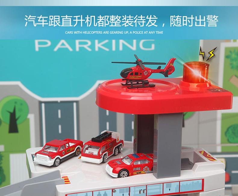 兒童停車場益智軌道車玩具拼裝 工程合金車警察消防汽車飛機男孩