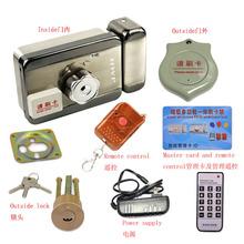 防复制刷卡锁 电机锁 楼宇对讲门锁 门禁锁 灵性锁 出租屋刷卡锁