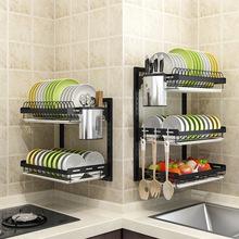 不銹鋼廚房置物架壁掛黑色碗碟架刀筷瀝水架免打孔晾碗放碗收納架