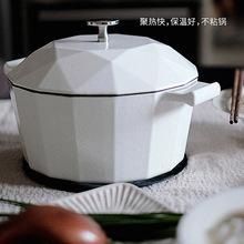 VELOSAN德国韦诺森珐琅铸铁锅家用多功能焖炒炖煮煲汤通用不粘锅