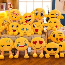 厂家直销新款创意带腿表情包抱枕 可爱毛绒玩具公仔靠垫礼物批发