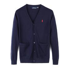 保罗毛衣男士开衫V领针织衫秋季纯棉polo小马标薄款毛线衣男外套