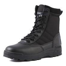 军靴厂家货源作战靴战术靴黑色高帮户外靴防踢防撞登山靴男女