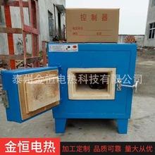 厂家批发箱式高温马弗炉 小型实验电炉 淬火退火回火热处理马弗