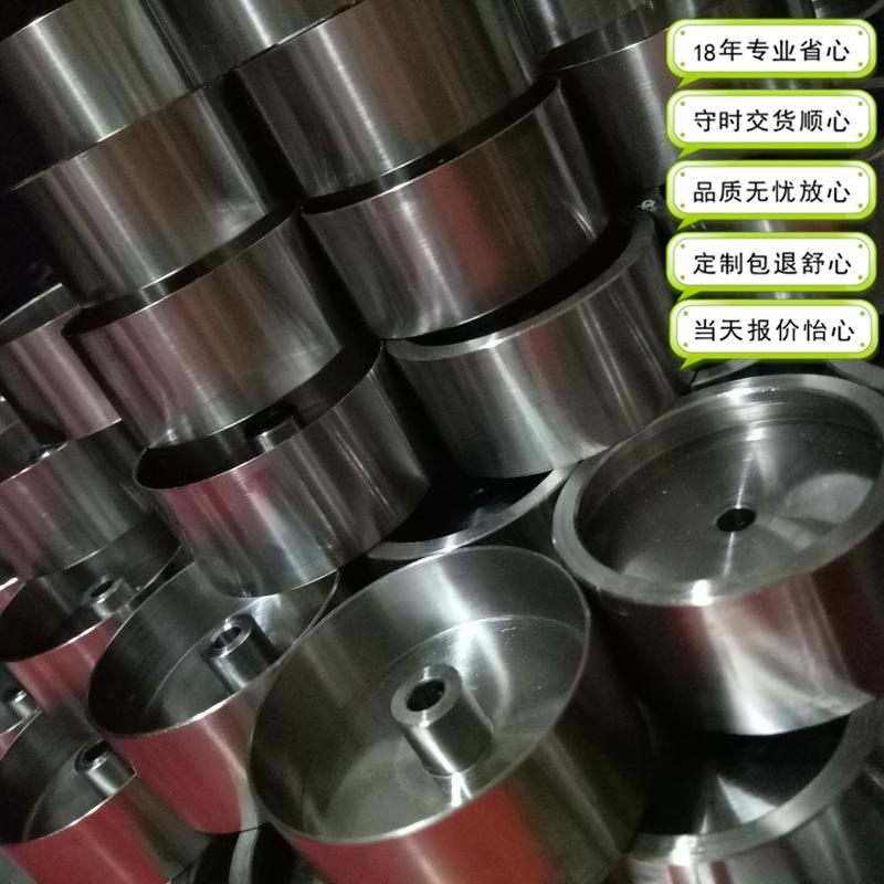 电脑锣加工中心CNC定制批量非标零件加工深圳18年数控车生产厂家