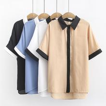 大码女装夏季新款短袖上衣200斤胖MM韩版相色雪纺纽扣休闲衬衫