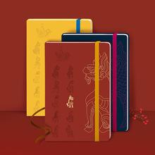故宫文具文创礼品太和殿脊兽笔记本 便携手账本随身记事本新品