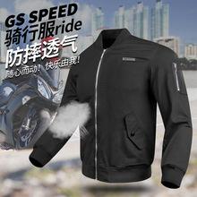 新款 GS SPEED 摩托機車衛衣騎行賽車服純棉衛衣休閑防摔四季外套