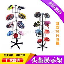 新款头盔货架 自行车帽子摩托车头盔展示架 陈列安全帽多功能架子