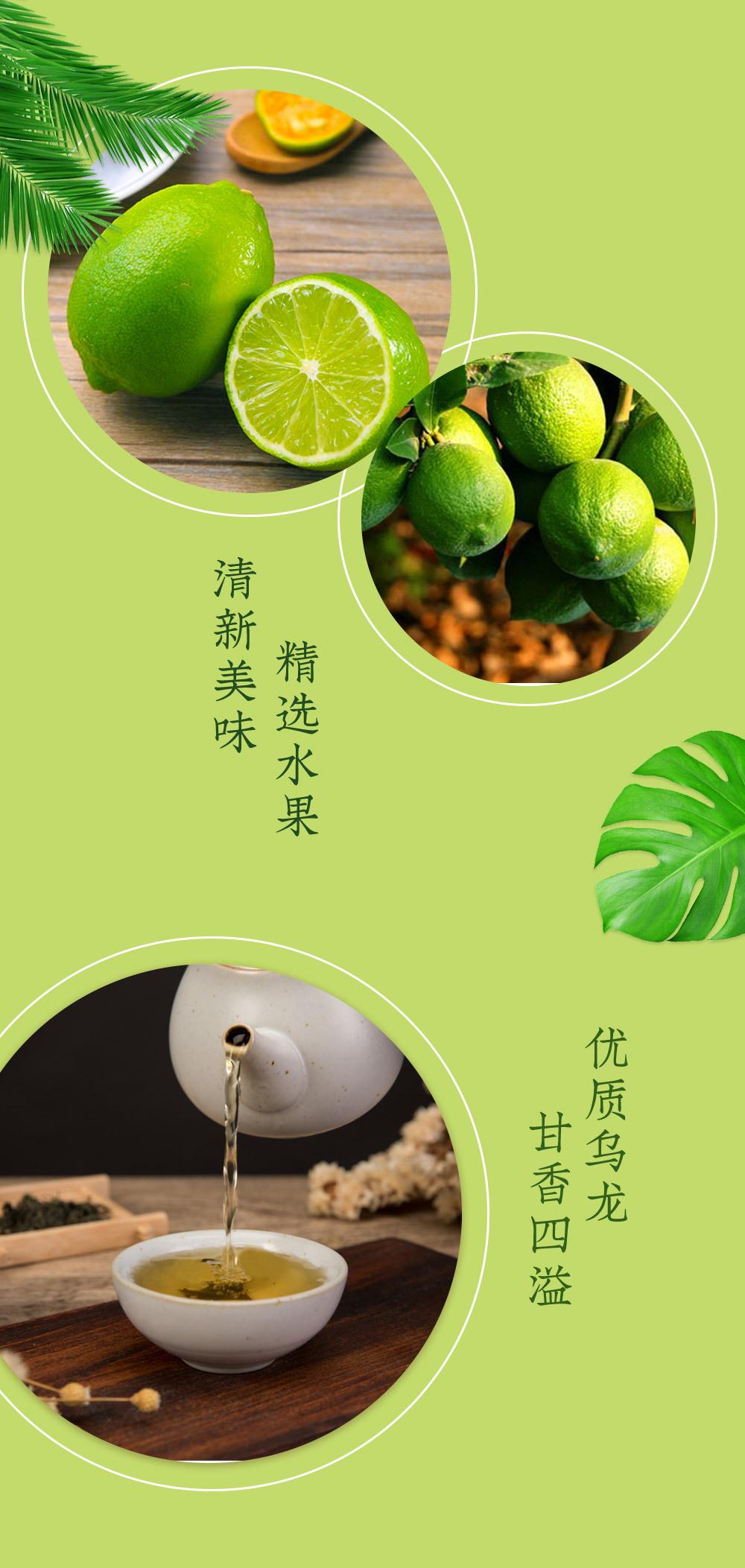 lemon_03.jpg