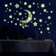 卡通夜光贴儿童房墙上装饰荧光贴纸月亮星星A4纸大小Y系列夜光贴