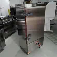 電氣兩用蒸飯柜 燃氣、電熱兩用蒸箱 豪華型自動蒸飯柜蒸米飯饅頭