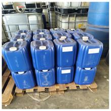 节能   厂家    造纸助剂  造纸化学品   优质高效   纸浆防腐剂